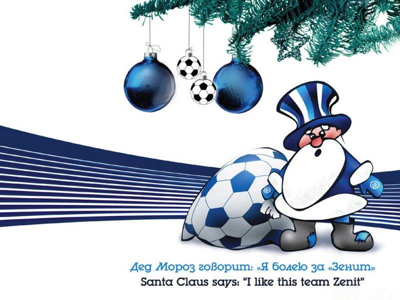 новогодние открытки футболистам