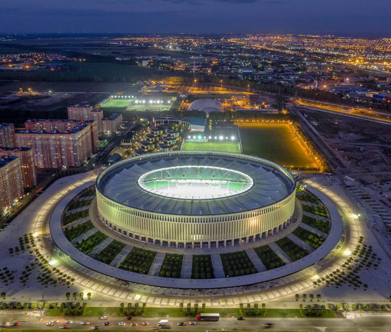 для этого новый стадион в краснодаре картинки веранда это
